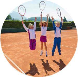 Большой теннис в Кировском районе для детей