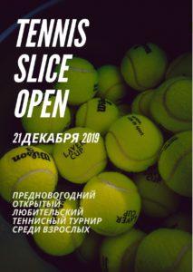 tennisnuyturnir2019